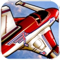 Ikaro Racing HD : Air Master