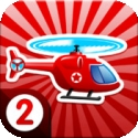 iCopter 2