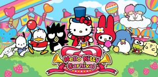 Hello Kitty Fête Foraine