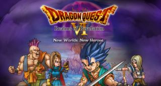 Dragon Quest VI sur iPhone et iPad
