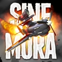 Voir le test iPhone / iPad de Sine Mora