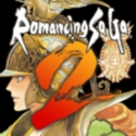 Test iOS (iPhone / iPad) Romancing SaGa 2