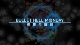 Bullet Hell Monday sur iOS (iPhone / iPad)