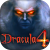 Test Android Dracula 4: L'Ombre du Dragon