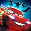Test iOS (iPhone / iPad) Cars : Rapide comme Flash