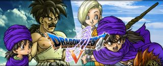 Dragon Quest V sur Android